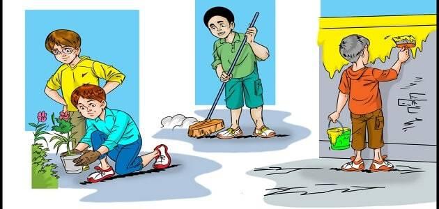 أحاديث عن نظافة البيئة