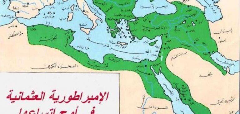 أسباب سقوط الدولة العثمانية