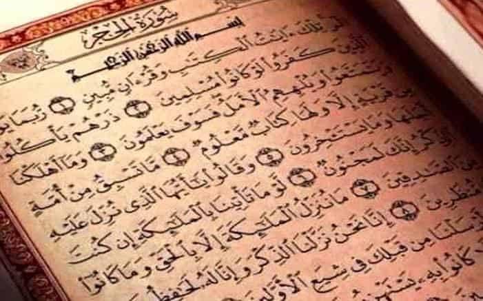 أسباب نزول سورة الحجر تعرف على أسباب نزول آيات سورة الحجر بحر المعرفة
