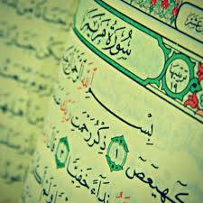 أسباب نزول سورة مريم أسباب نزول آيات سورة مريم وتسميتها بحر المعرفة