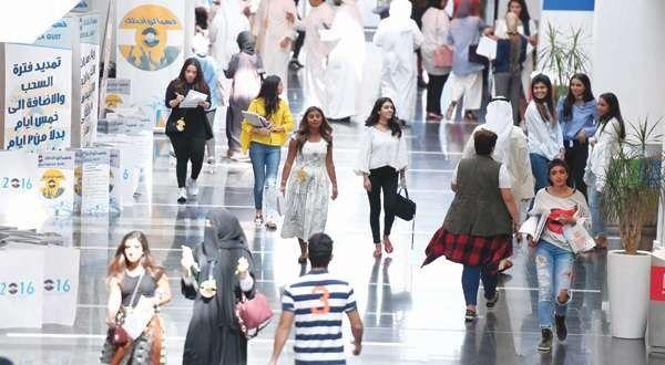 الملابس في الكويت