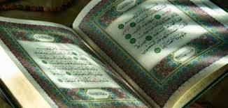أفكار لمراجعة القرآن
