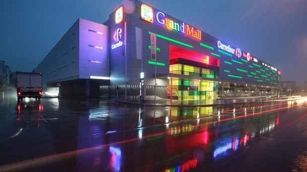 جراند مول فارناGrand Mall Varna