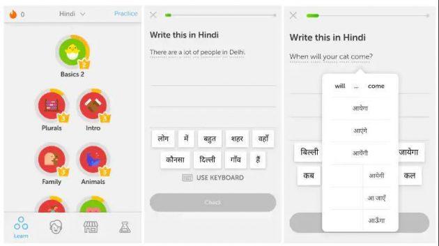 افضل 5 تطبيقات تعليم اللغة الهندية