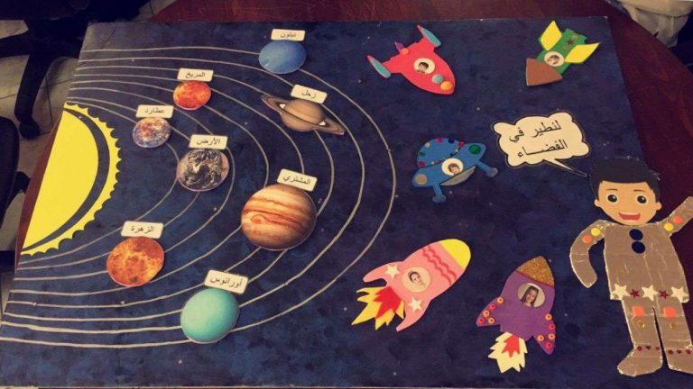أفكار عن الفضاء للأطفال  أنشطة متعلقة بعالم الفضاء