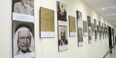 معلومات عن مركز جمعة الماجد للثقافة والتراث في دبي