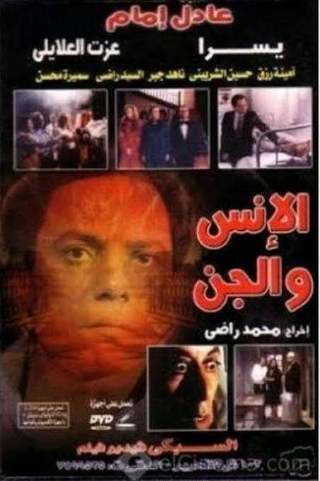 المخرج محمد راضى