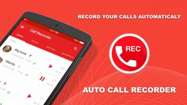 برنامج تسجيل المكالمات تلقائي