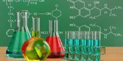 تعريف علم الكيمياء لغة واصطلاحا