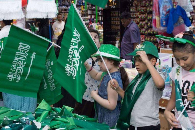 تعرف معنا على أفكار للعيد الوطني السعودي