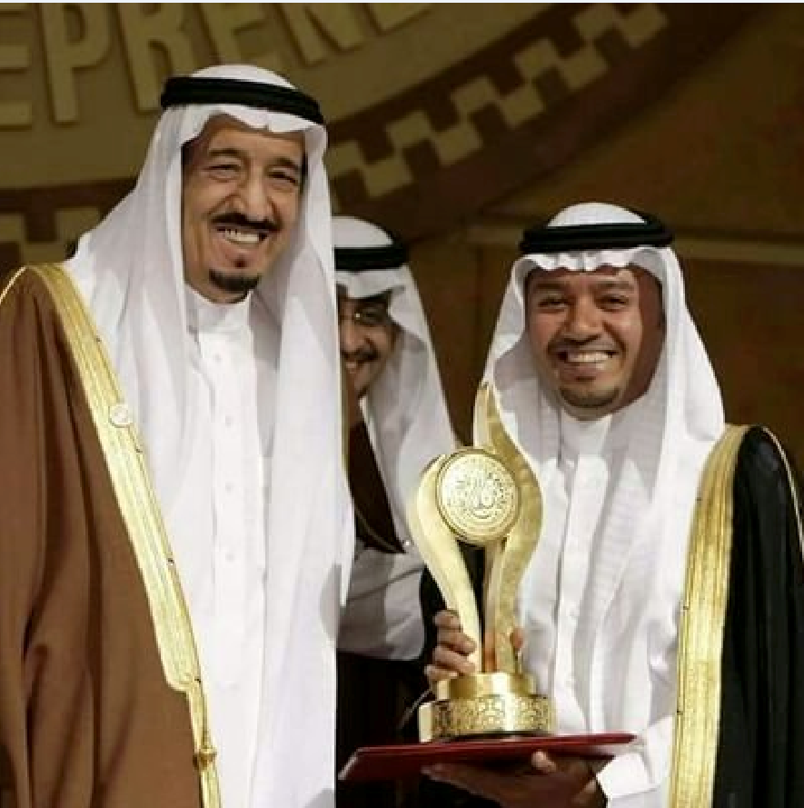 الجوائز التي حاز عليها الملك عبد العزيز