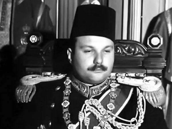 نبذة عن حكم الملك فاروق