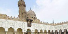 معلومات عن الجامع الأزهر في القاهرة