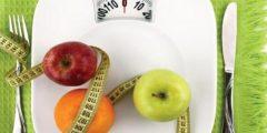 افضل طرق خسارة الوزن فى اسرع وقت