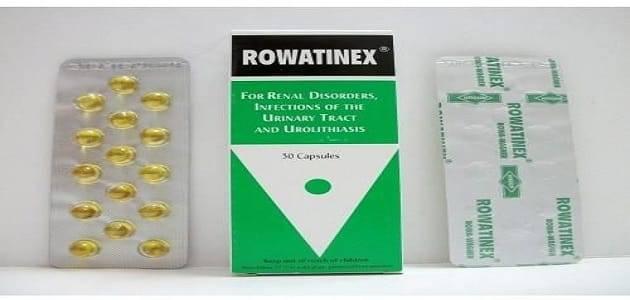 رواتنكسRowatinex لعلاج مشاكل الكبد والمرارة