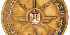 تاريخ تأسيس الجيش المصري تعرف على تاريخ الجيش المصري