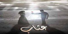شعر عربي عن العتاب