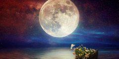 شعر عربي عن القمر