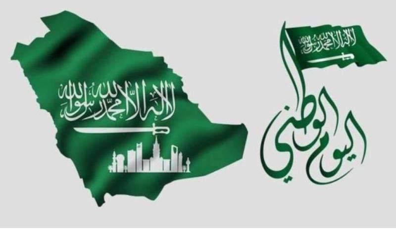 عبارات تهنئة باليوم الوطني السعودي بالانجليزي أجمل العبارات للعيد الوطنيّ
