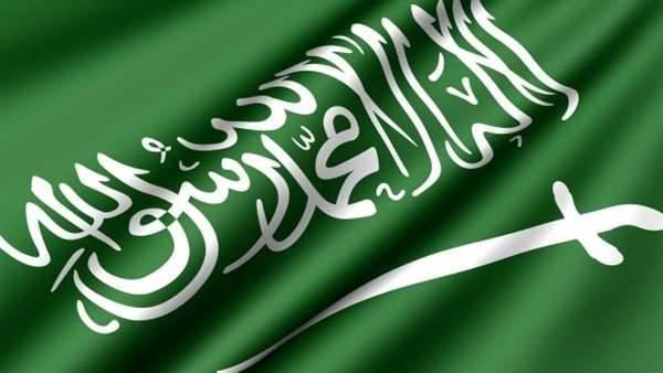 عبارات تهنئة باليوم الوطني بالانجليزي أجمل العبارات للتّهنئة باليوم الوطنيّ السّعوديّ