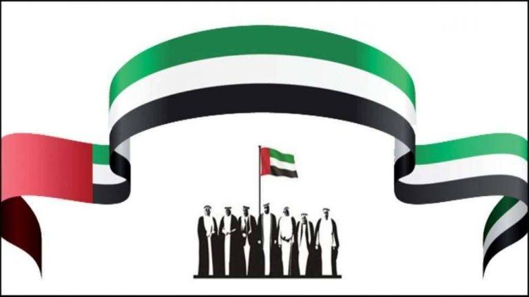 عبارات تهنئة باليوم الوطني للامارات أجمل العبارات للتّهنئة باليوم الوطنيّ الإماراتيّ