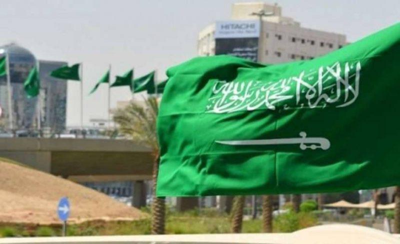 عبارات تهنئة باليوم الوطني أجمل العبارات لليوم الوطنيّ السّعوديّ