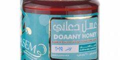أفضل أنواع العسل اليمني