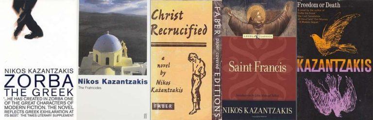روايات نيكوس كازانتزاكيس