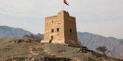 معلومات عن قلعة الحيل بالفجيرة