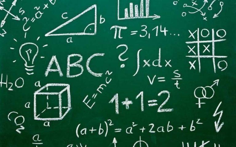 كيفية تعلم الرياضيات  الطرق الصحيحة لتعلم الرياضيات