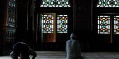 كيف يحقق المسلم الانقياد لله بأداء الصلاة
