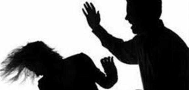 كيفية التعامل مع الزوج الذي يضرب زوجته