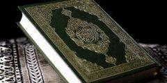 ما هي افضل العبادات في رمضان