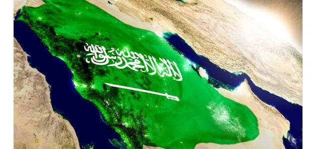 متى سميت المملكة العربية السعودية