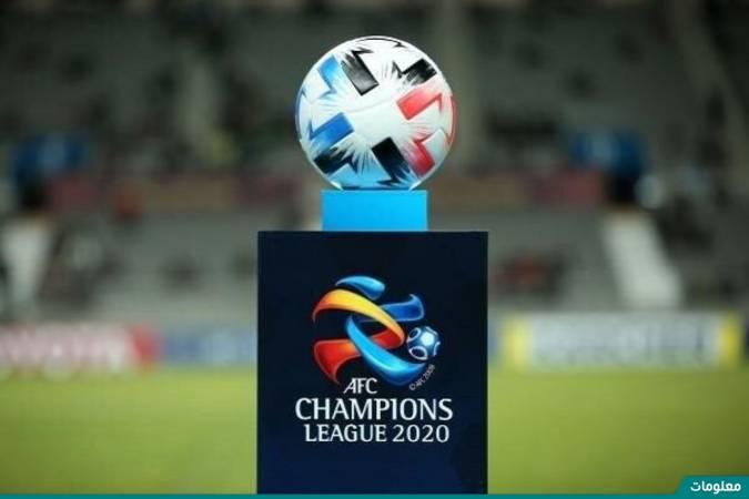 مجموعات دوري أبطال اسيا 2021
