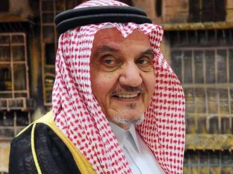 حياة الامير محمد بن فيصل  تابعوا معنا لنتعرف علي حفيد الملك فيصل
