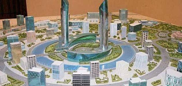 مدينة تونس الاقتصادية