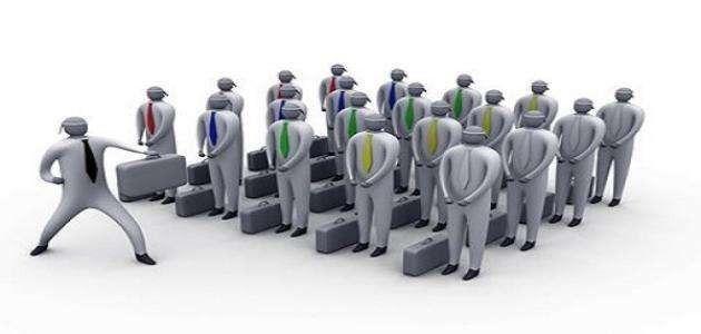 تخصص الإدارة