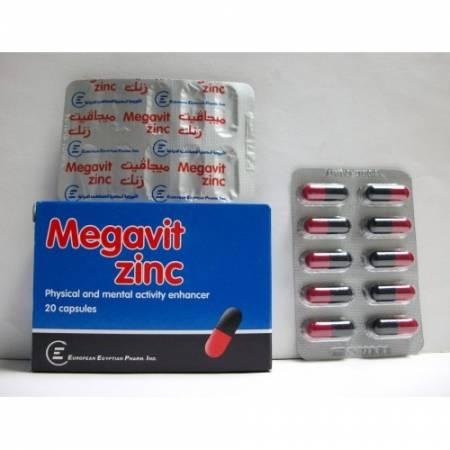 ميجافيت زنك megavit zinc أقراص مقوي للنشاط