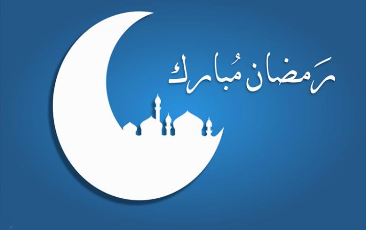 أحاديث عن هلال رمضان
