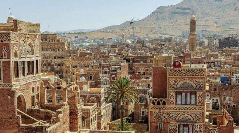 هل تعلم عن اليمن