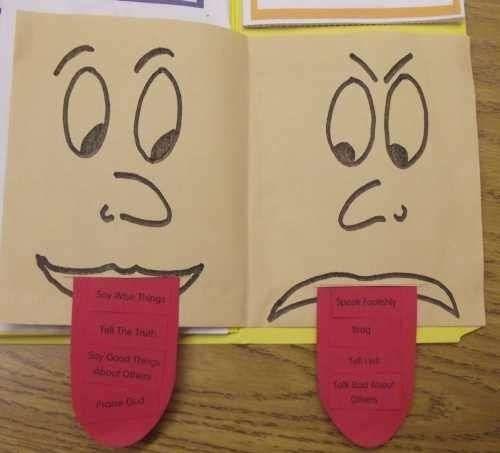 قصص للأطفال عن حفظ اللسان
