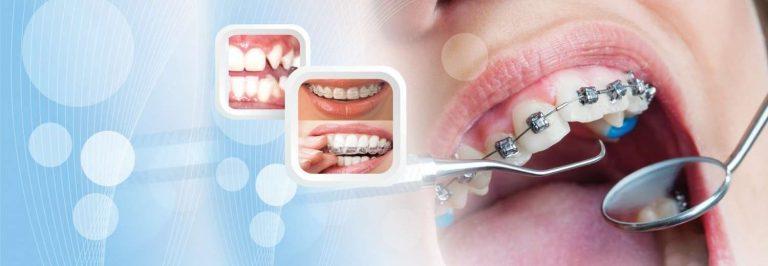 تخصص صحة الفم والأسنان