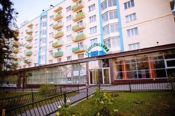 فندق هولوسيفيسكي