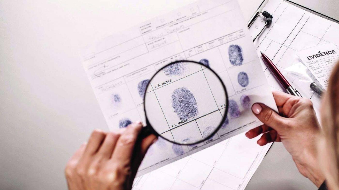 مهام عمل تخصص البحث الجنائي