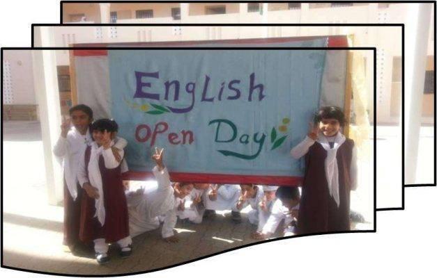تاريخ يوم اللغة الإنجليزي