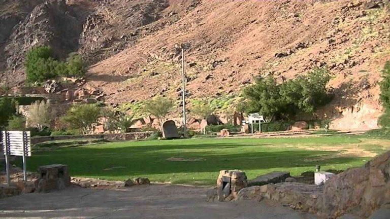 حديقة جبل أحد Jabal Uhud Park