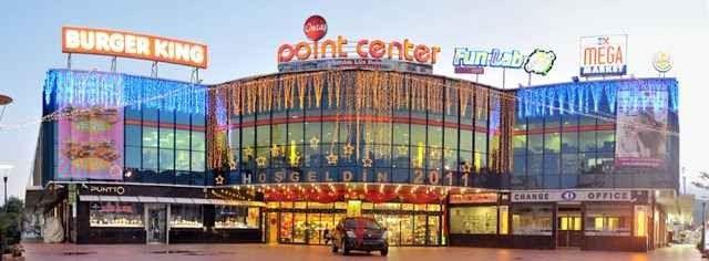 أونتاش بوينت سينتر Untash Point Center