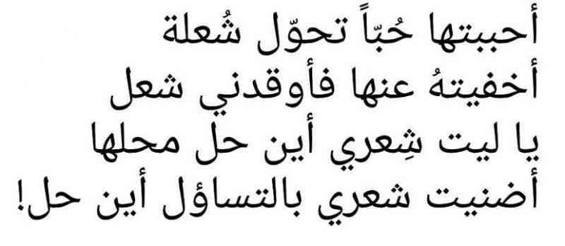 سيرة ذاتية عن الشاعر امرؤ القيس