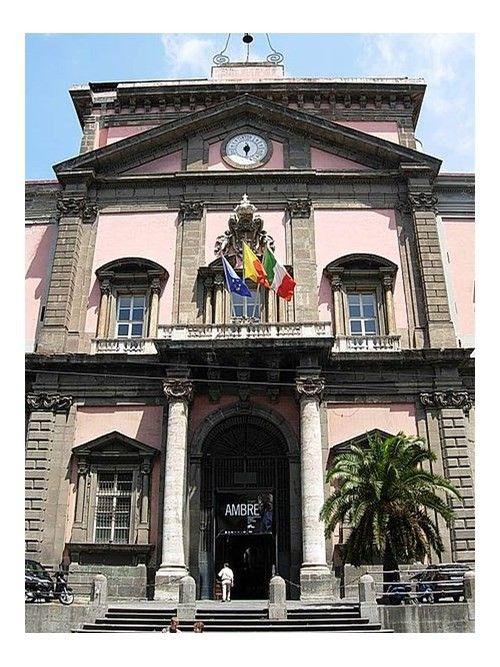 المتحف الأثري الوطني National Archaeological Museum